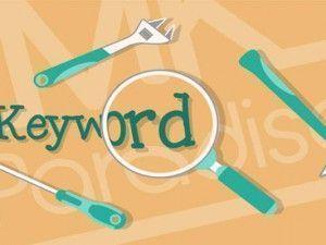 Estudio de Keywords: Herramientas más allá de Google
